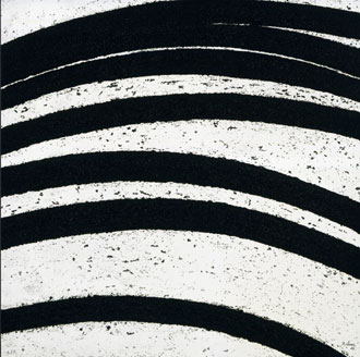 RICHARD SERRA, Between the Torus and the Sphere 2, 2006, 1 color etching, 39 ½ x 39 ½ inches, edition 9/45